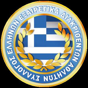 S.E.E.D.A_Logo