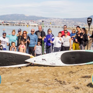 sup-event