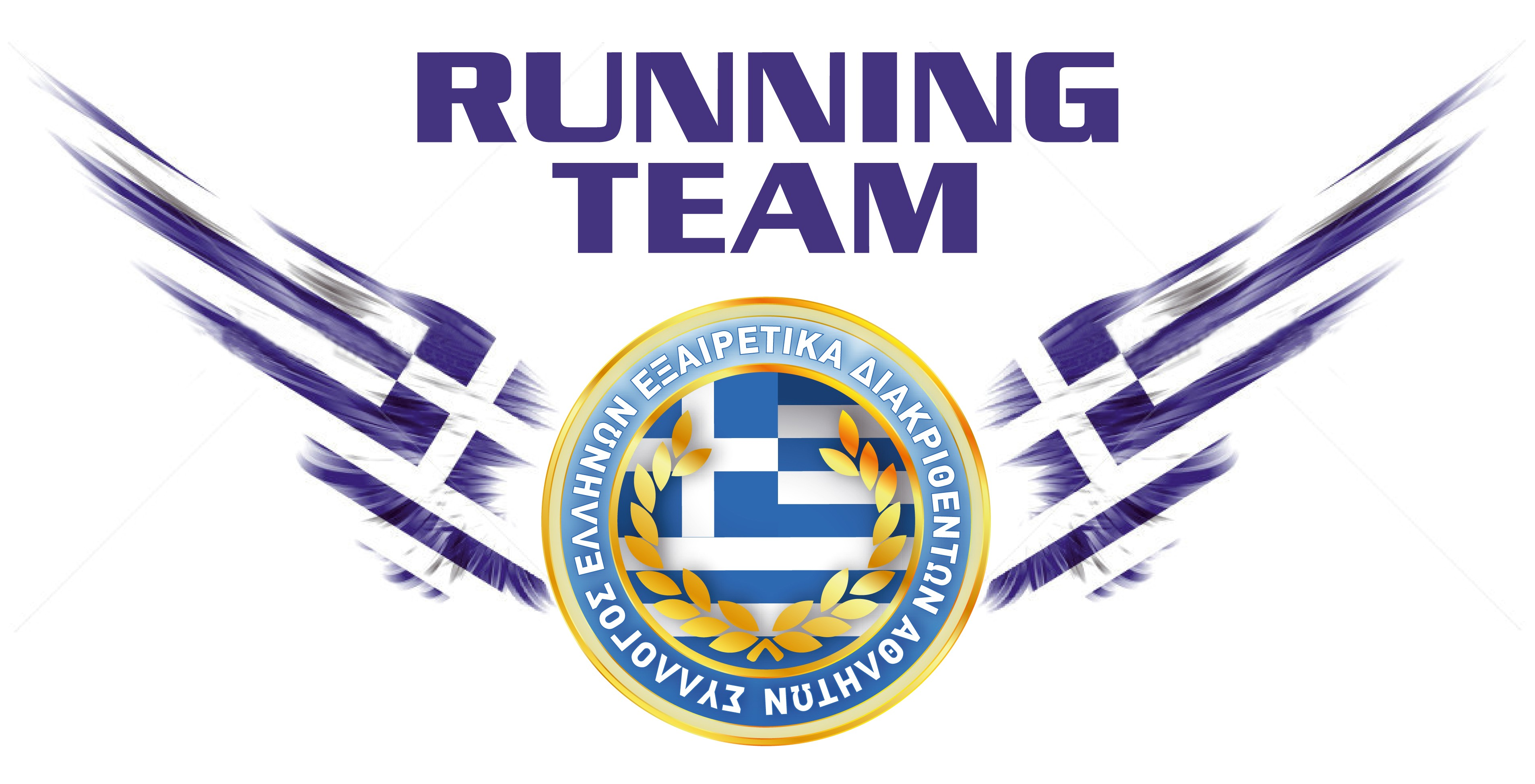 SEEDA_RUNNING_TEAM