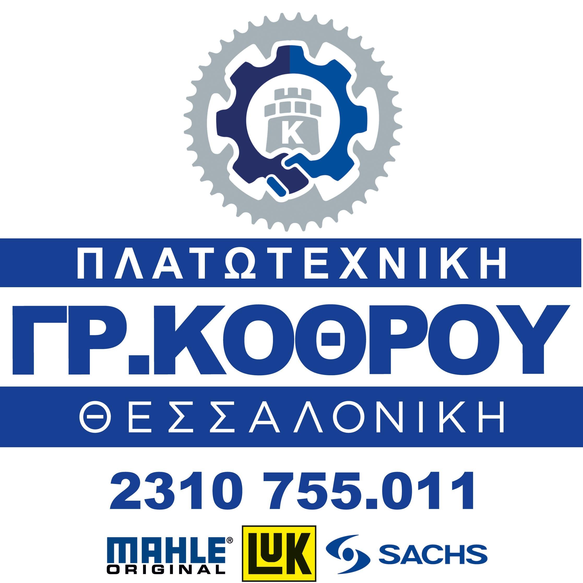 logo-entypon